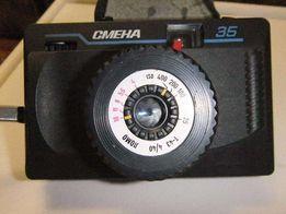 Фотоаппарат плёночный Смена 35 + подарок..