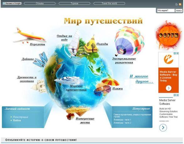 Сайты, интернет-магазины любые: создание, сопр-ние. Недорого, качеств. Харьков - изображение 3