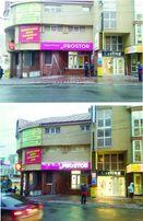 Субаренда торговой площади в г. Тернополь