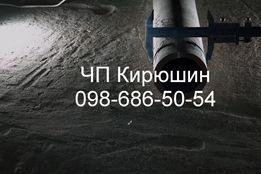 Продам трубу 12х18н10т д.83х(4-10), 80х20, 85х(5-6-7-10), 63х16 х18н10
