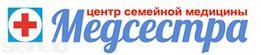 Сиделка в Киеве, уход за больными на дому и в больнице