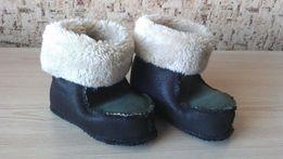 Ботиночки-угги