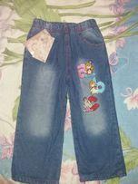 Продам новые джинсы на флисе Gloria jeans