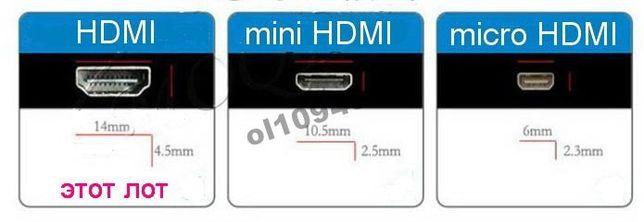 Конвертер из HDMI в VGA, + Audio + ПИТАНИЕ адаптер переходник Кривой Рог - изображение 4