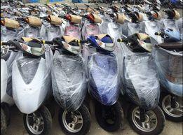 Мопед з Японії Honda Dio 27/34 великий вибір MotoZet