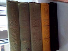 Толстой Л.Н. Собрание сочинений, 4 тома.