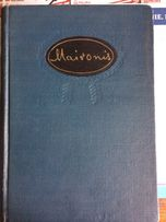 Maironis - Rinktiniai raštai 1956 literatura litewska