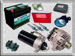 Послуги автоелектрика,ремонт стартерів та генераторів.