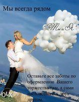 диджей DJ+тамада,ведущий на свадьбу,корпоратив,юбилей!выпускной!банкет