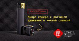Мини камера sq11 с датчиком движения и углом обзора 140 камера sq8