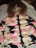 Продам женскую теплую куртку