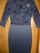 Женское платье демисезон