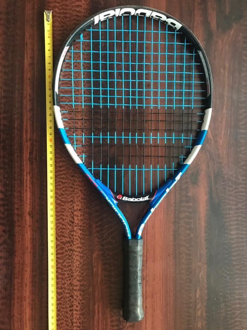 Dětská tenisová raketa 0