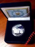 5 гривень 2010 - 125 років ХПІ СРІБЛО 15,55гр.