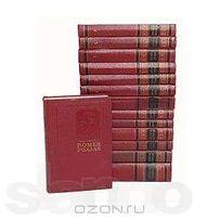 Собрание сочинений Ромен Роллан в 14 томах