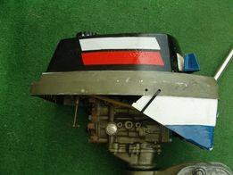 Silnik zaburtowy Johnson 4BR73C