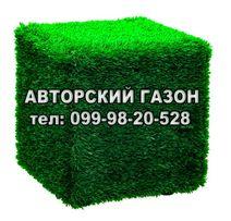 АВТОРСКИЙ газон Семена лучших газонных трав оптом