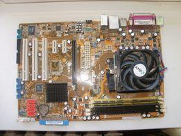 Комплектующие компьютер 3100 руб