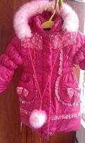 пальто зимнее куртка теплая