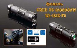 МОЩНЫЙ тактический ручной фонарик BL 1812 T6