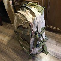 Рюкзак bulat камуфляж тактический туристический штурмовой военный