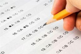 Ответы на экзаменационные вопросы | вопросы к зачету | тесты