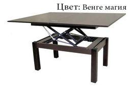 Стол-трансформер Баттерфляй Доставка Новой Почтой БЕСПЛАТНО