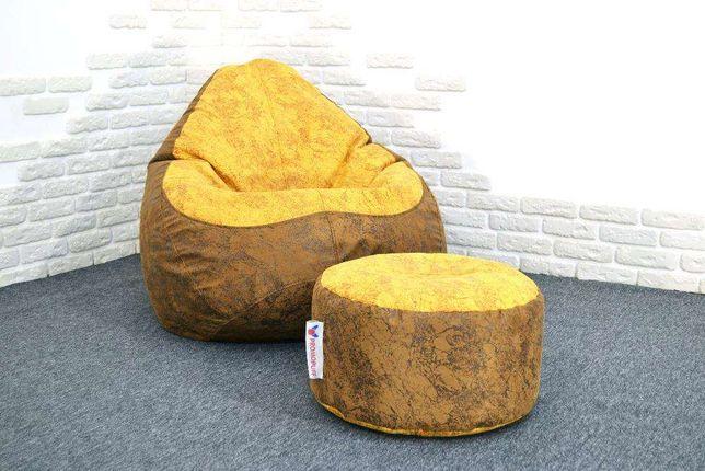 кресло мешок кресло груша бескркасная мебель Винница Беспл Дост на дом Винница - изображение 8