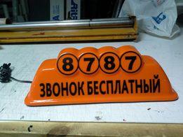 """Шашка , фишка знак на такси модель """"мини 13-31"""""""