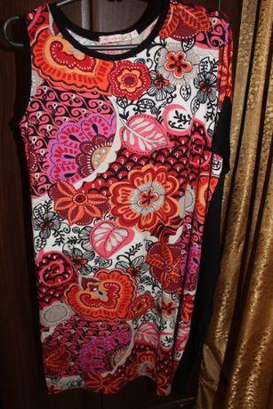 Платье для беременных Юла мама Харьков - изображение 1