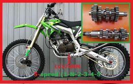 Skrzynia biegów - LONCIN 250 - LC170MM - CROSS