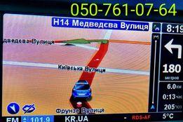 Карты Украины TomTom Carminat LIVE Renault Megane 3 Scenic 3 Laguna 3