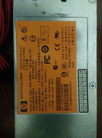 Блок питания HP 750W 12V