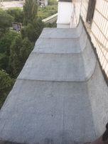 Ремонт Мягкой кровли Еврорубероидом! Балконы Гаражи,квартиры.Гарантия!