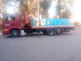 Кран-манипулятор 15 тонн