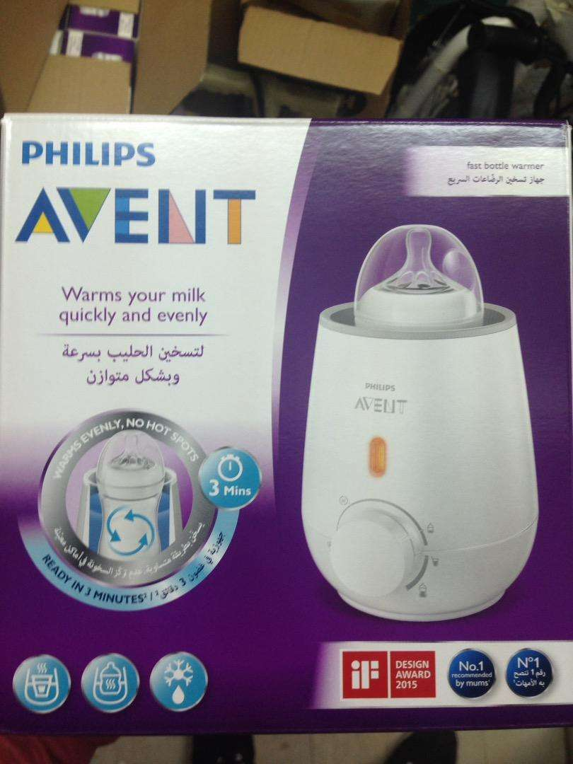Avent philips universal food nd bottle warmer., 0