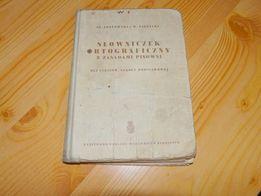 Stary słownik ortograficzny