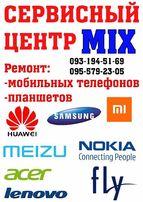 Ремонт мобильных телефонов прошивка замена сенсоров, динамиков
