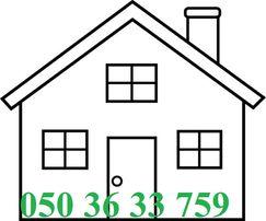 Продам свой частный дом 120 кв.м Днепродзержинск (Каменское), Соцгород