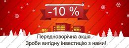 Однокімнатна квартира 12599$ Новобудова Центр Недорого !°