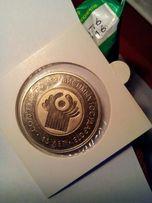 монета Белоруссии СНГ 15 лет