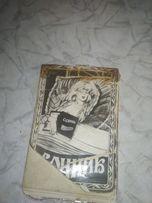 Продам сонник 1979 года выпуска.