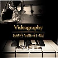 Видеосъемка свадеб, клипов, концертов