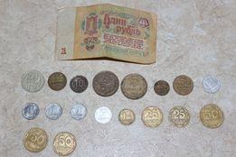 Продам монеты, деньги, купюры, СССР и Украины