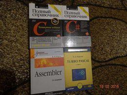 Книги C++, Pascal автор Саттер, Александреску
