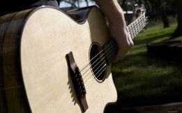 Репетитор по гитаре!