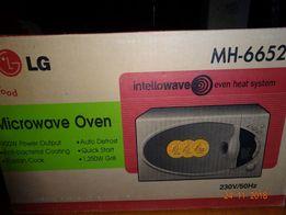 Микроволновая печь с грилем LG МН-6652Т 26л. /новая/