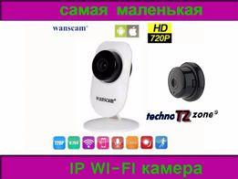 Мини IP камера Wanscam hw0026 720P беспроводная WiFi видеоняня Киев