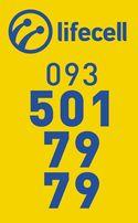 Лайф с одинаковыми числами, редкий телефонный номер, крутой номер