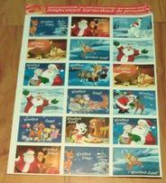 Boże Narodzenie - karnety do świątecznych prezentów